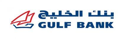 Gulf Bank Logo