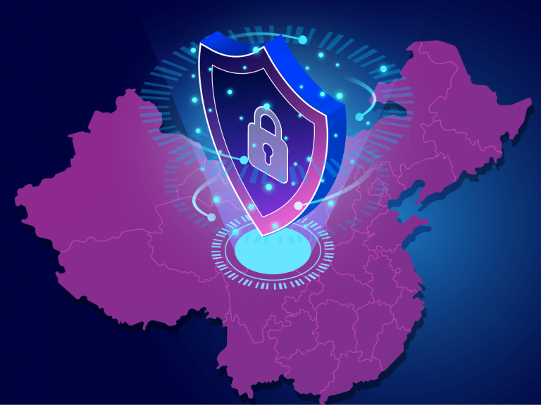China's Personal Information Protection Law
